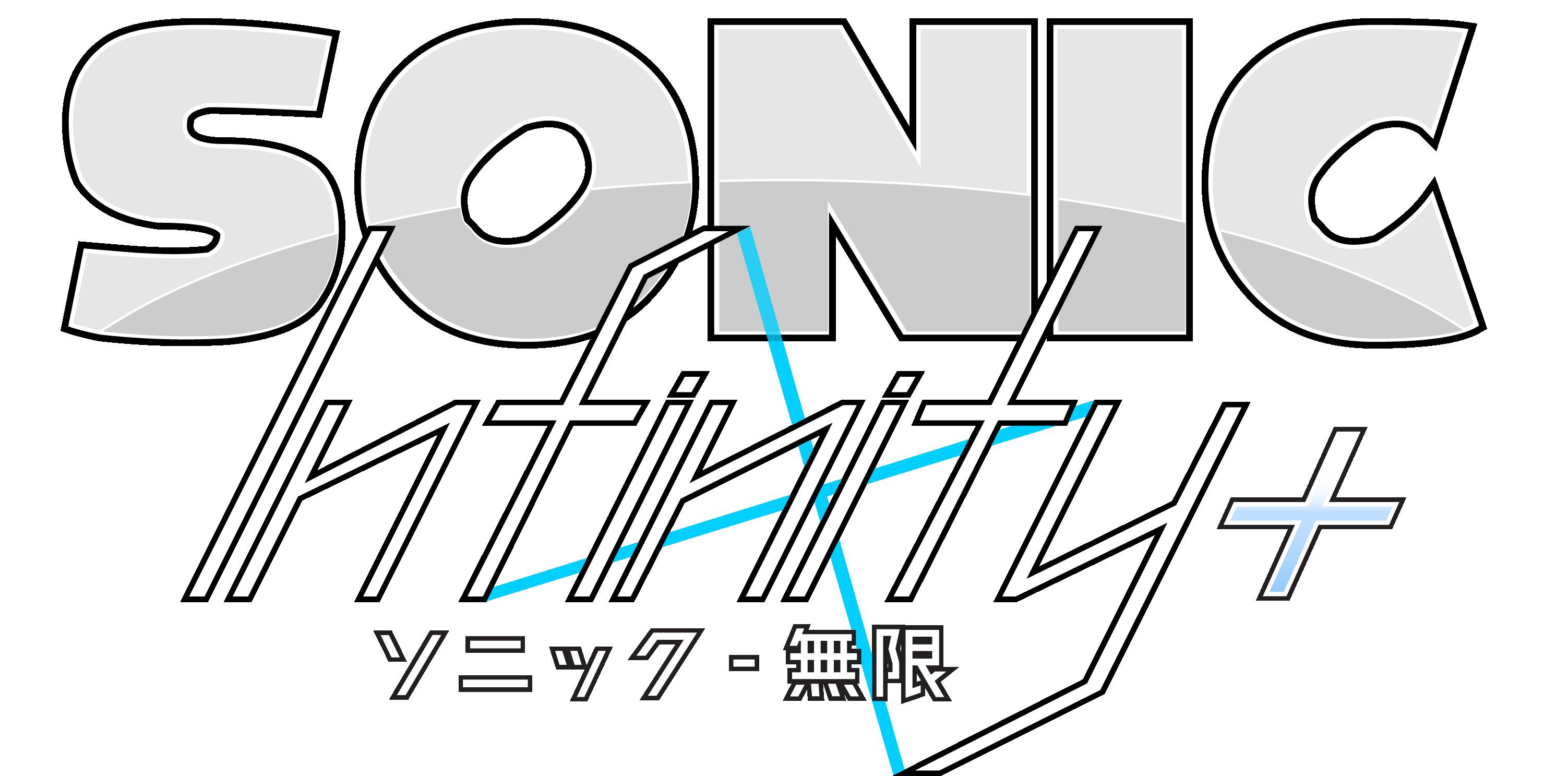 Sonic Infinity+ Logo.png